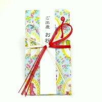 ご出産祝い袋 アニマルブルー SY-14L【メール便OK】