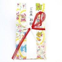 ご出産祝い袋 アニマルホワイト SY-14M【メール便OK】