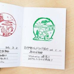 画像2: スタンプ帳 替えノート STM−01用 【メール便OK】