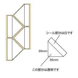 画像2: フォトコーナー(L) PCL-2 【メール便OK】