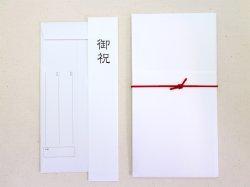 画像3: 小さな刺繍が付いている祝儀袋  【メール便OK】