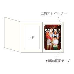 画像3: フォトフレームカード PF-200K 【メール便OK】