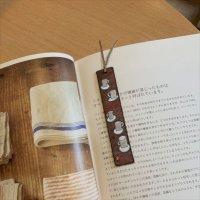 コーヒーのブックマーク 【メール便OK】