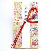 ご出産祝い袋 アニマルピンク SY-14K【メール便OK】